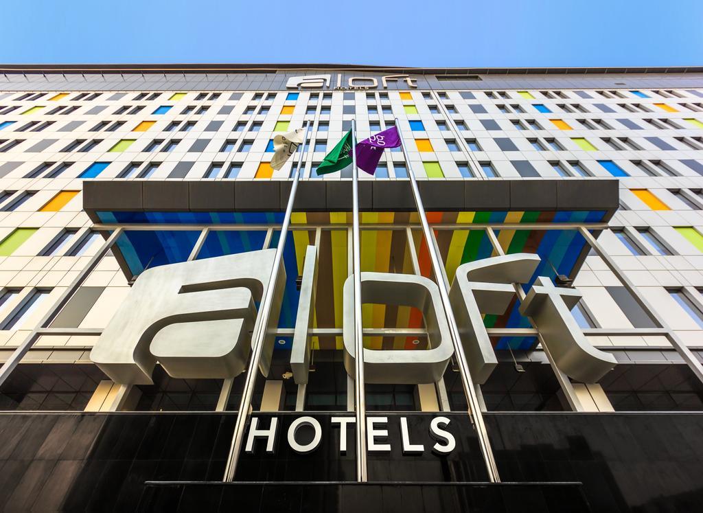 Aloft Riyadh Hotel
