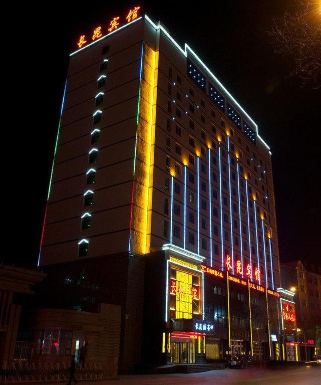Changkun Hotel