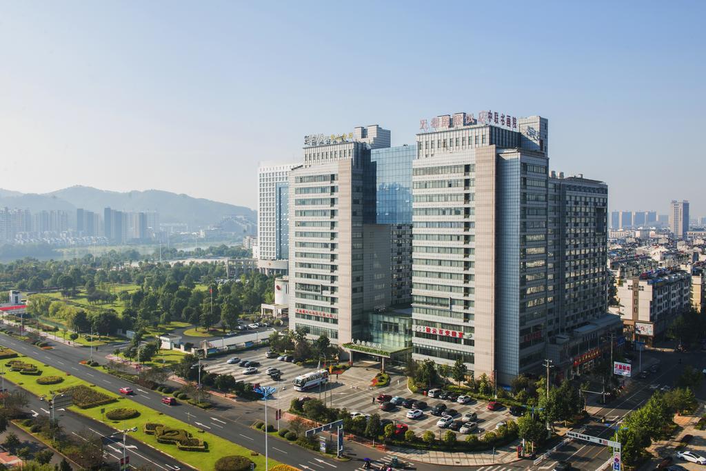 Huangshan Tiandu Intl Hotel