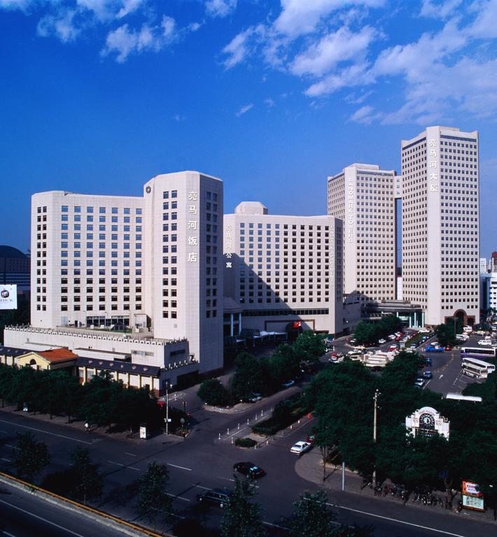 Beijing Landmark Towers