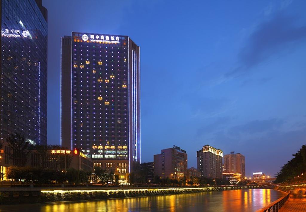 Minyoun Suniya Hotel - Chengdu