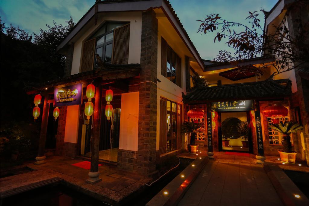 Lijiang Star Snow Mountain Resorts
