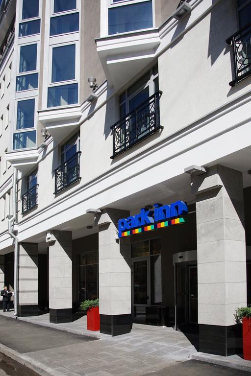 Park Inn by Radisson Nevsky St Petersburg