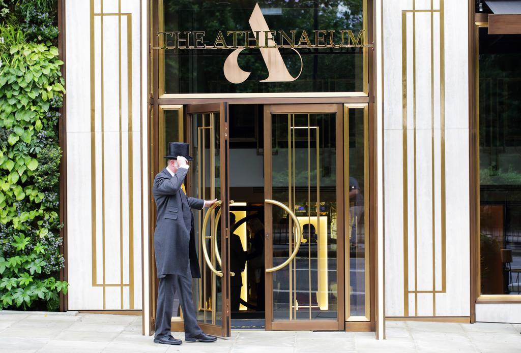 Athenaeum Hotel and Residences